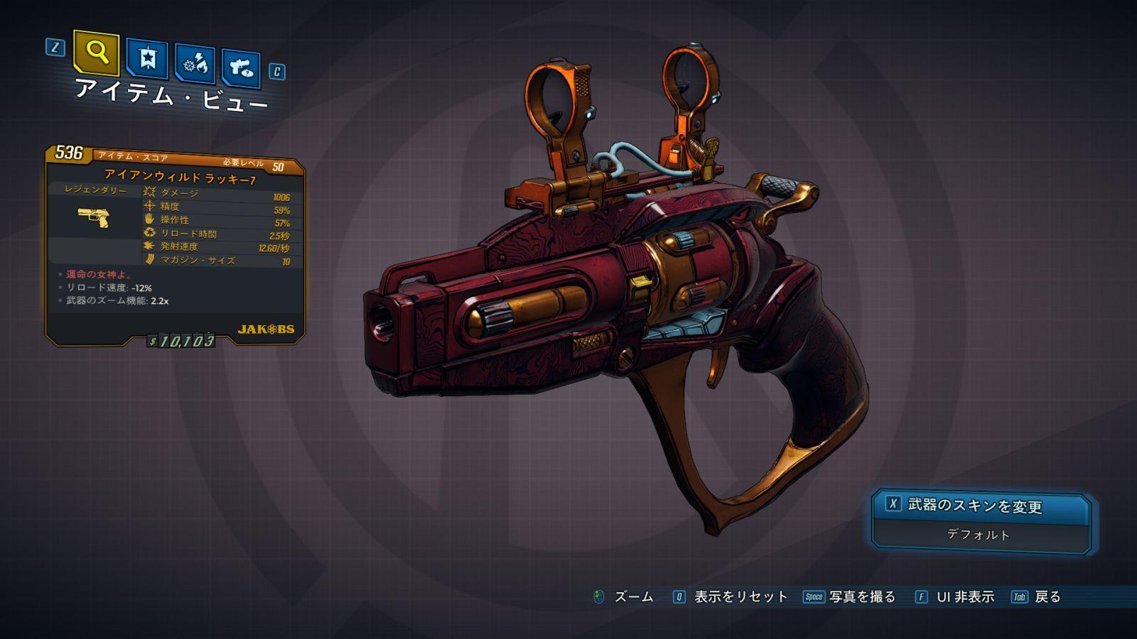 最強 ボーダー ランズ 武器 3